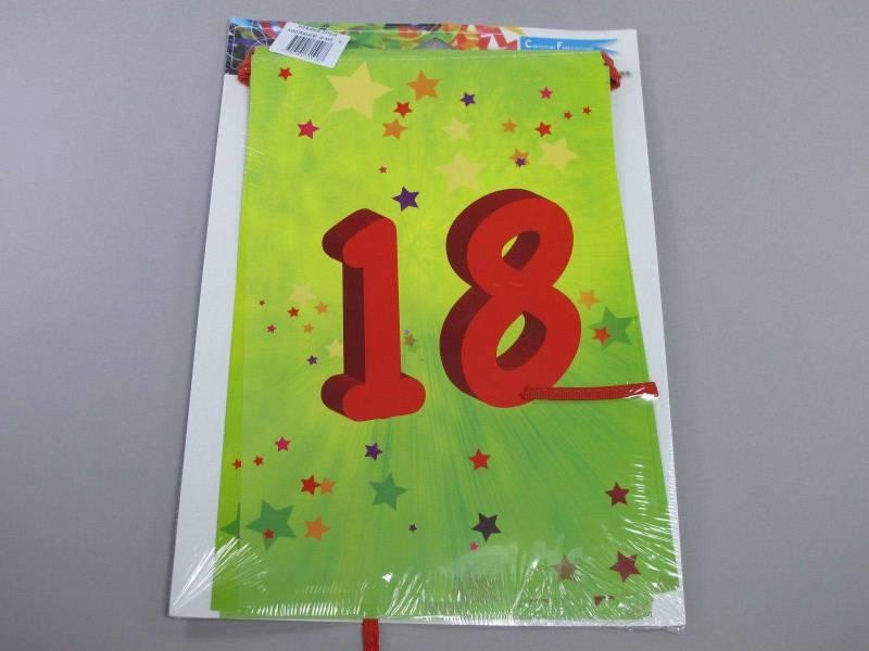 Guirlande anniversaire - 18 ans