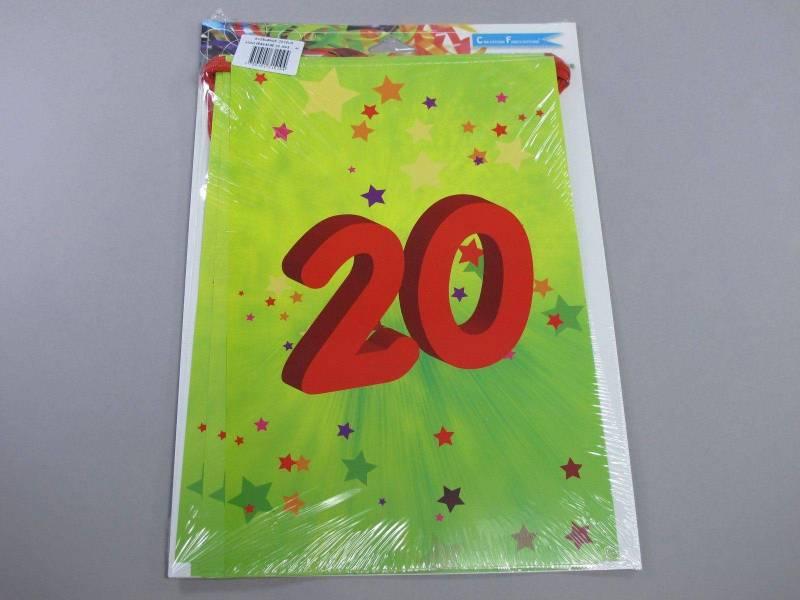 Guirlande anniversaire - 20 ans